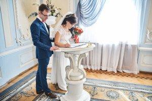 невеста на церемонии загс 2