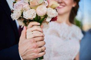 Красивая свадебная букет